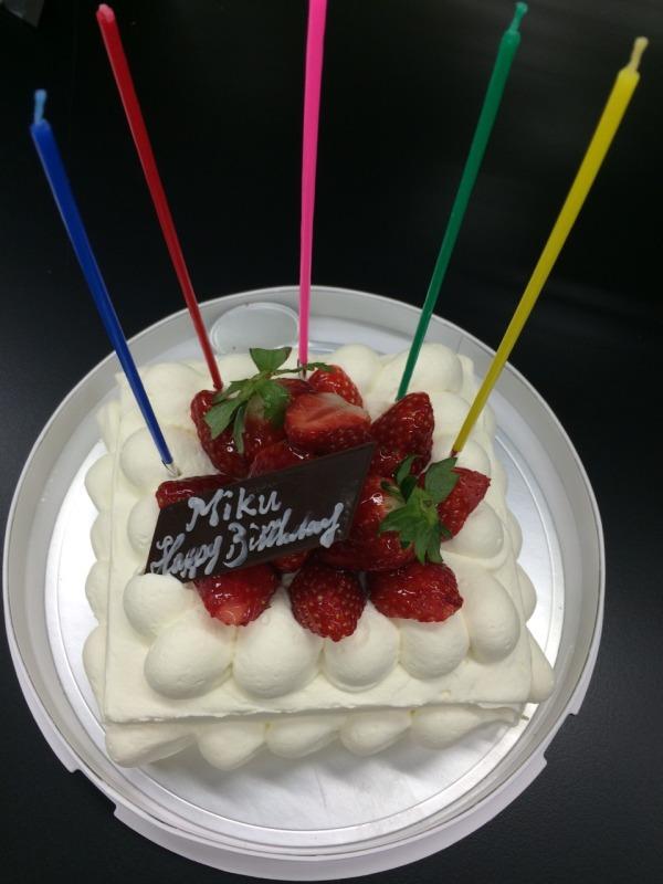 お姉さんの誕生日