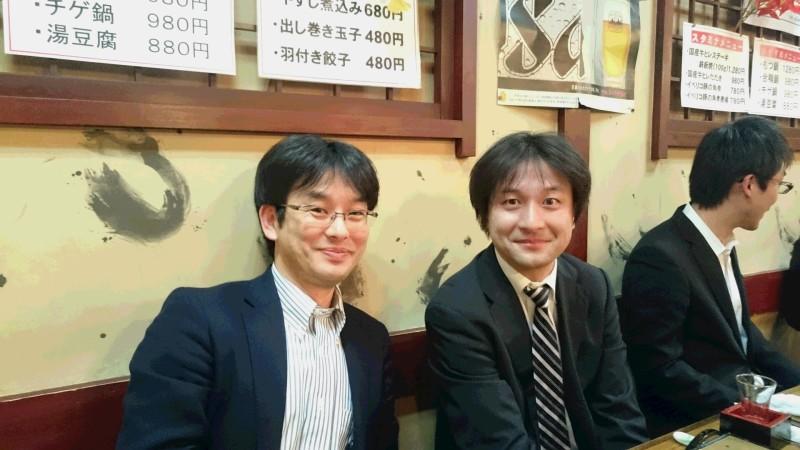 関西大・岩崎先生と京大再生研・有馬先生