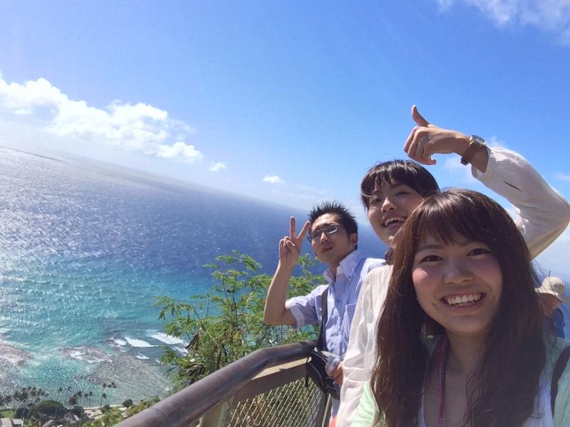 ハワイの空の下